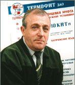 Термофит - Генеральный Директор ЗАО  Михаил Залманович Тененбаум